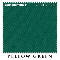 СУКНО EUROSPRINT 70 RUS PRO 198СМ YELLOW GREEN